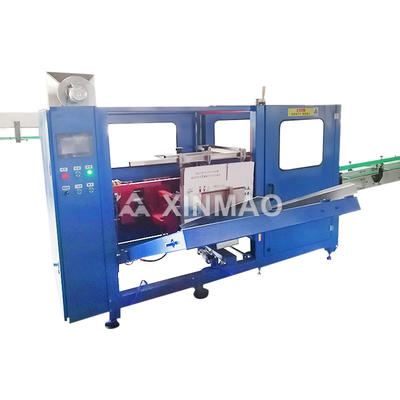 Automatic unpacking & boxing & sealing machine product introduction