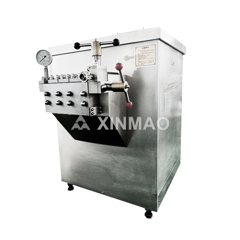 Xinmao Array image9