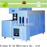 custom pet blowing machine china automatic manufacturers for bottle
