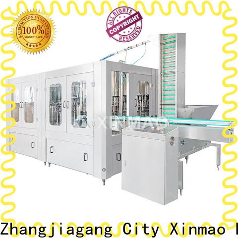 Xinmao custom hotel water softener for sale for soda