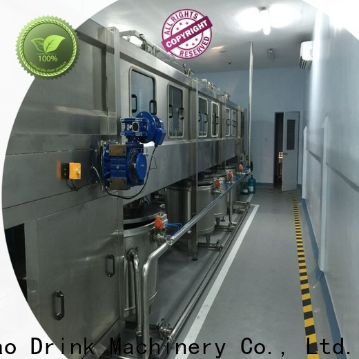 Xinmao latest commercial water machine company for factory