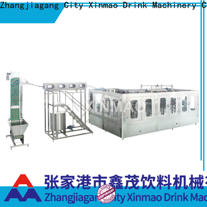 Xinmao high-quality bottling machines company for pet bottle