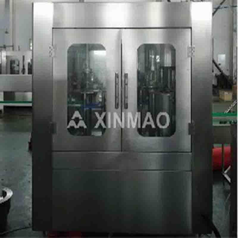 Xinmao Array image204