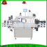 Xinmao labeling can labeling machine for sale for bottle