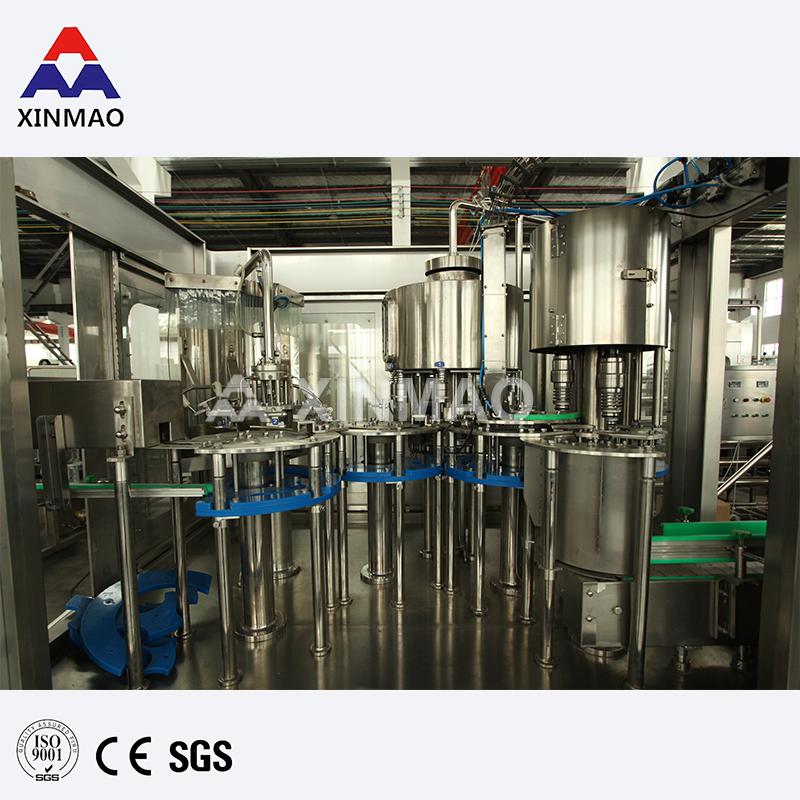 Xinmao Array image309
