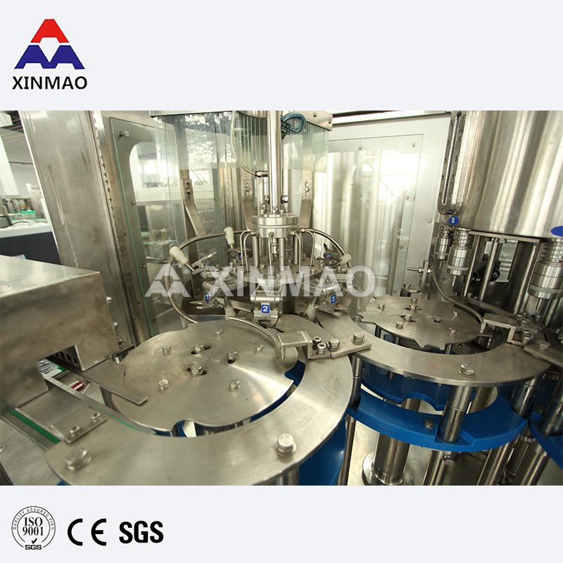 Xinmao Array image320
