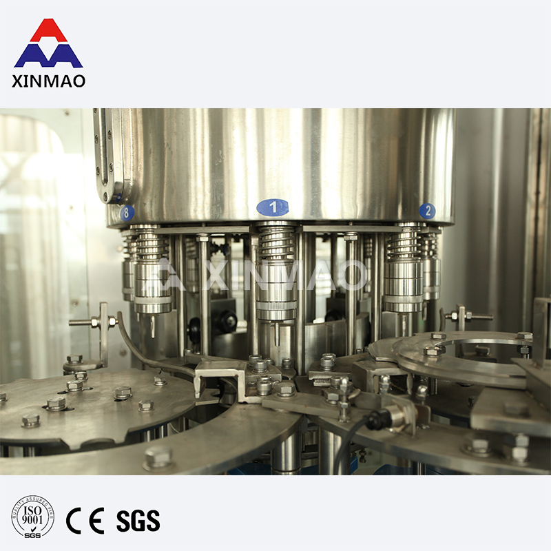 Xinmao Array image88